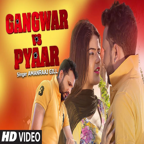 Gangwar Vs Pyar Mp3