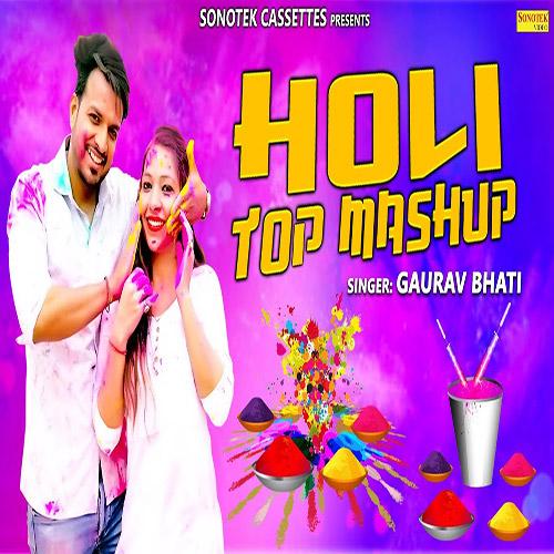 New Punjabi Remix Mashup Song 2019 Download Punjabi Nonstop