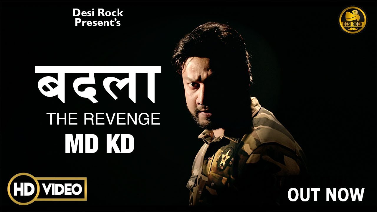 Badla (Pulwama Attack) by MD KD (Video)