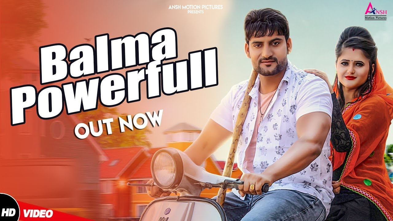 Video: Balma Powerfull by Ajay Hooda
