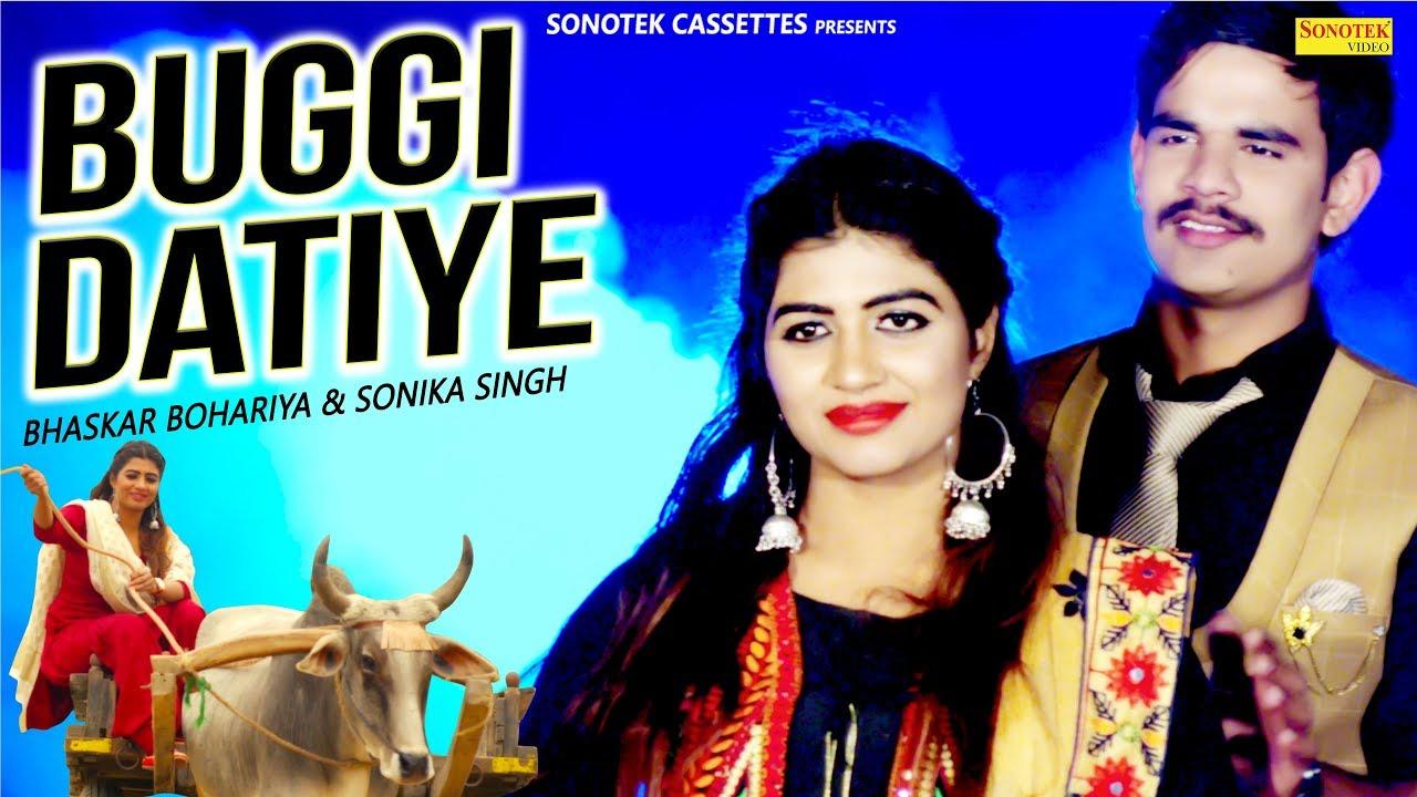 Buggi Datiye by Vinu Gaur (Video)