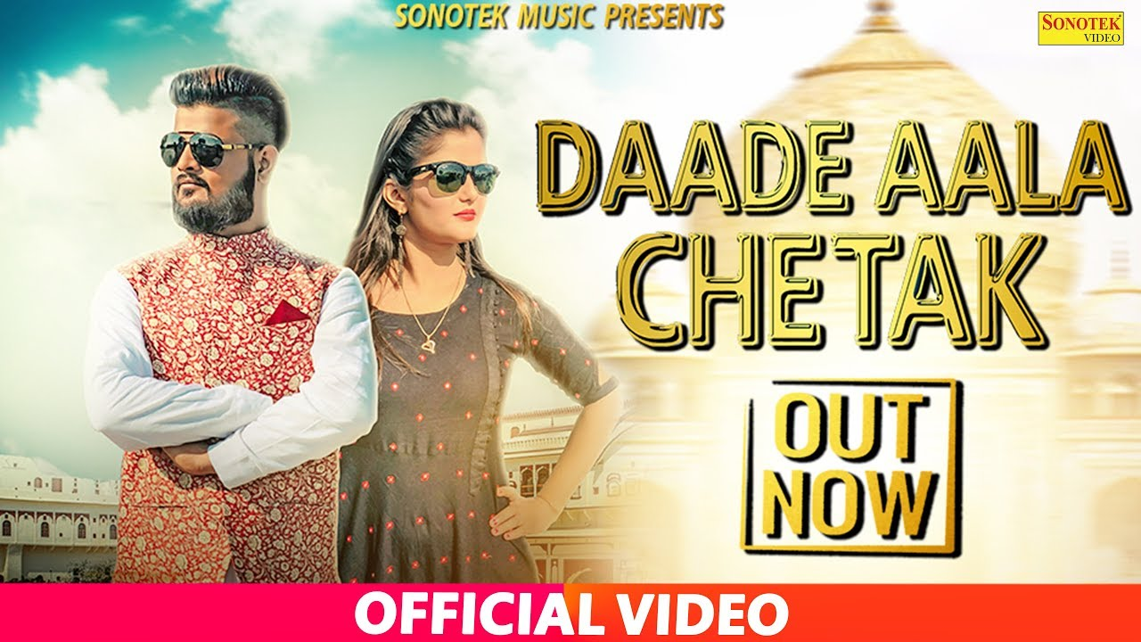 Video: Daade Aala Chetak by Jeet Bakolia ft. Anjali Raghav