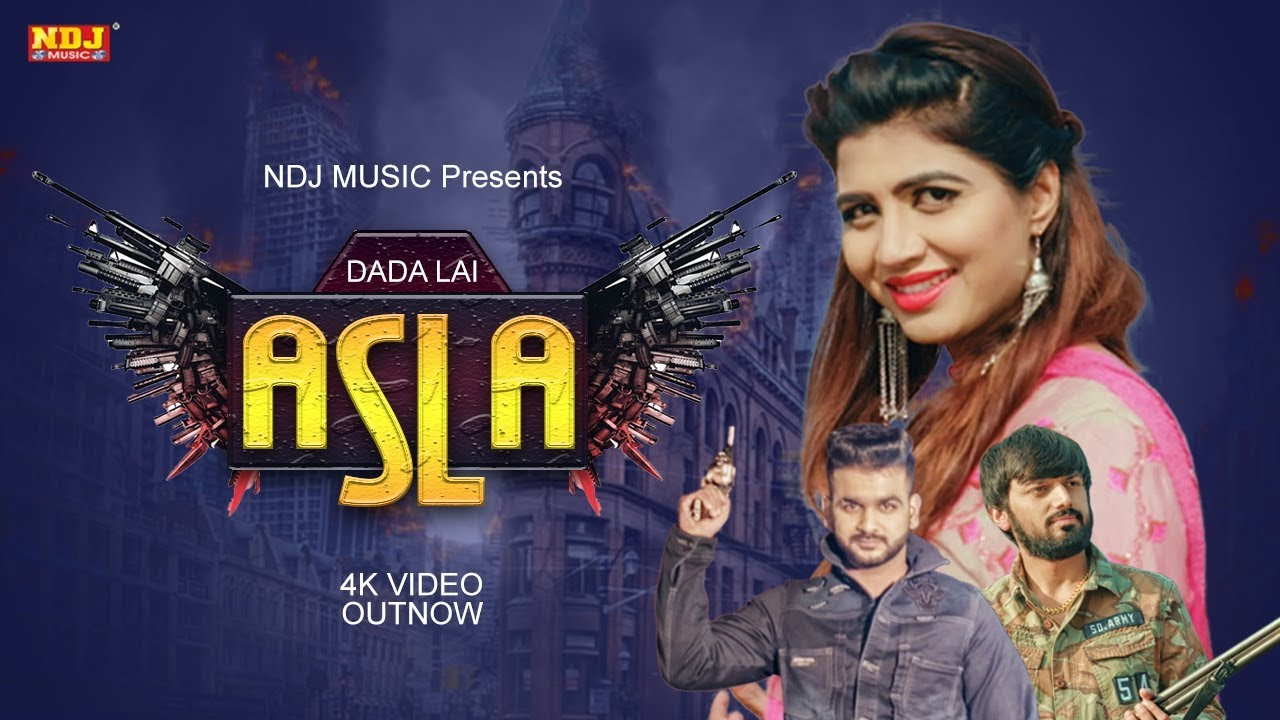 Video: Dada Lai Asla by Mohit Sharma ft. Sonika Singh