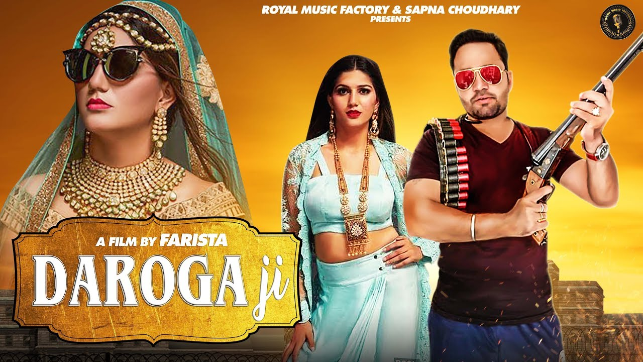 Video: Daroga Ji By Ruchika Jangid ft. Sapna Choudhary
