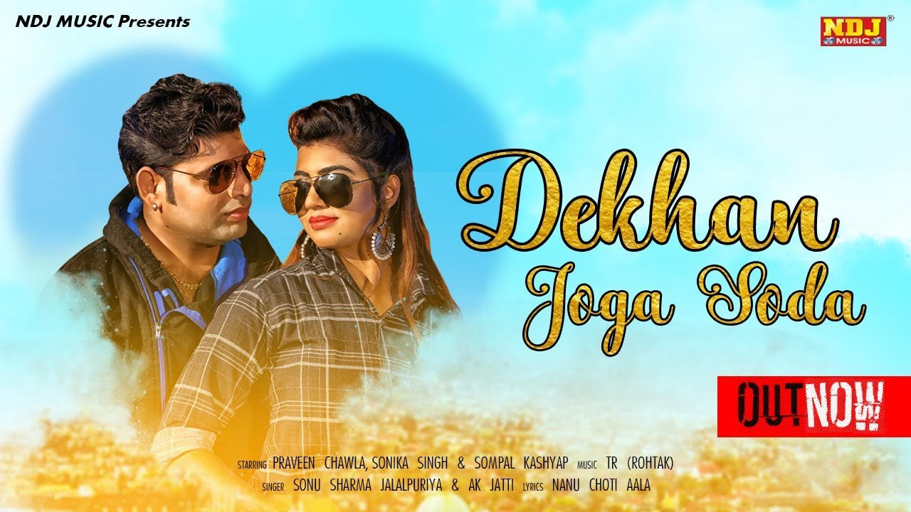 Dekhan Joga Soda by Sonu Jalalpuriya and AK Jatti (Video)