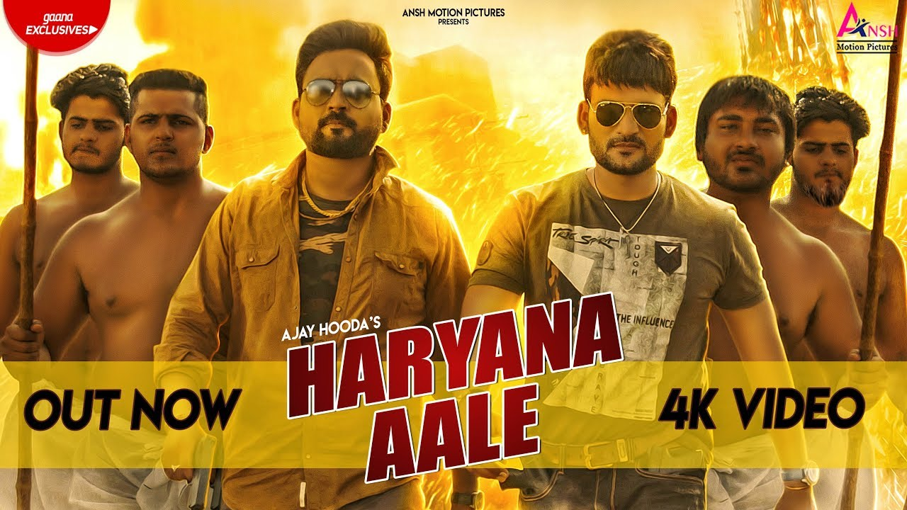 Video: Haryana Aale By Sandeep Surila ft. Ajay Hooda