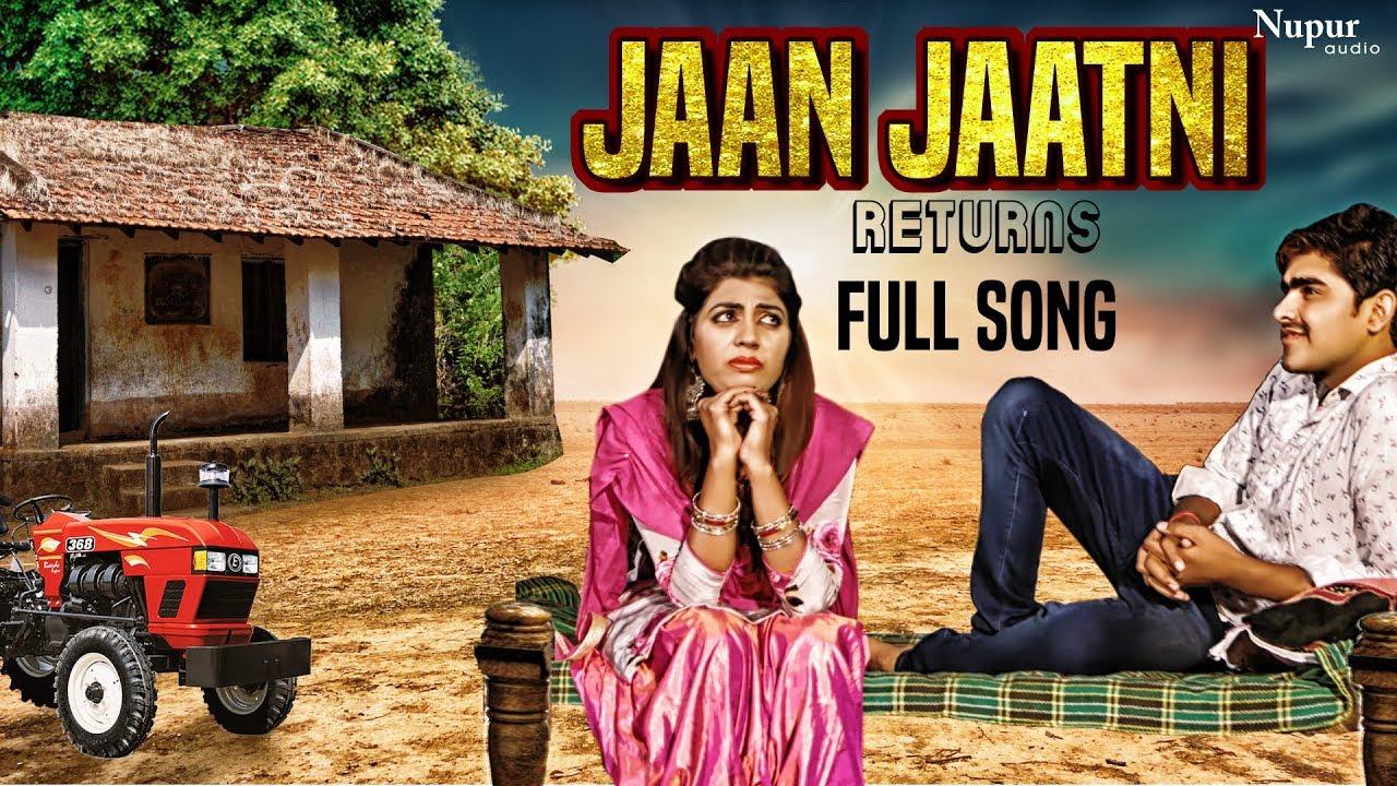 Jaan Jaatni 2 by Masoom Sharma and Sheenam Katholic (Video)