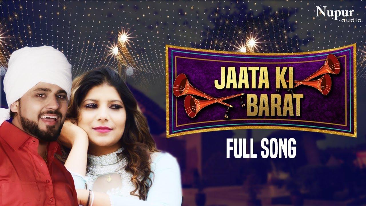Jaata Ki Barat by Pardeep Boora and Pooja Hooda (Video)