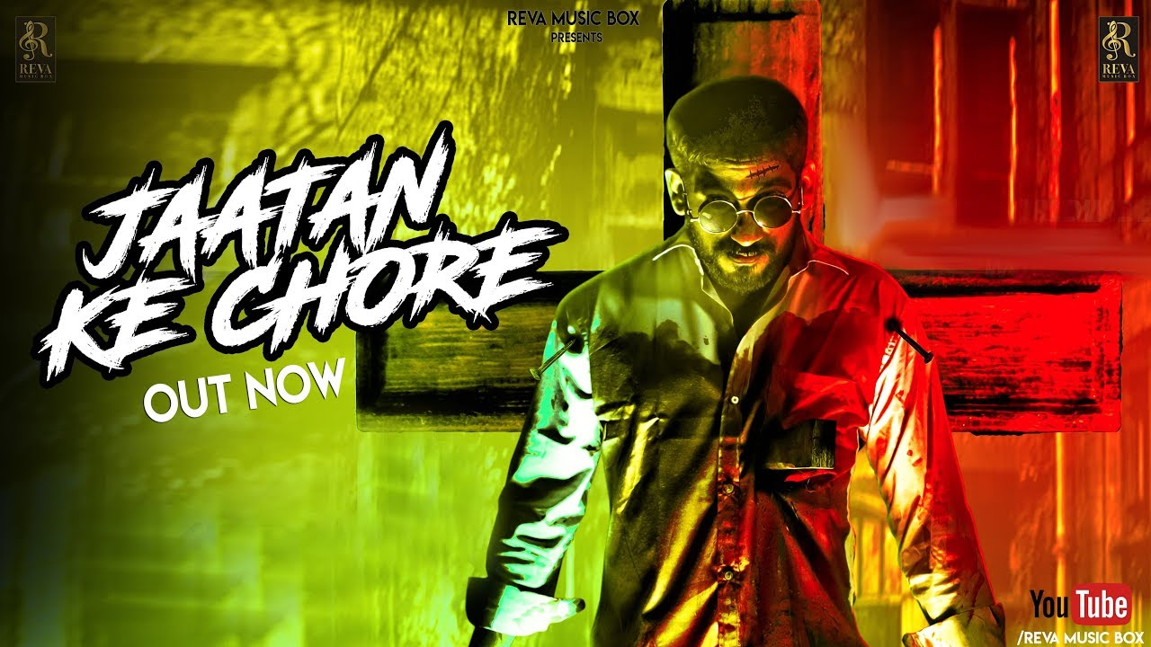 Jaatan Ka Chora by Captain Jaat (Video)