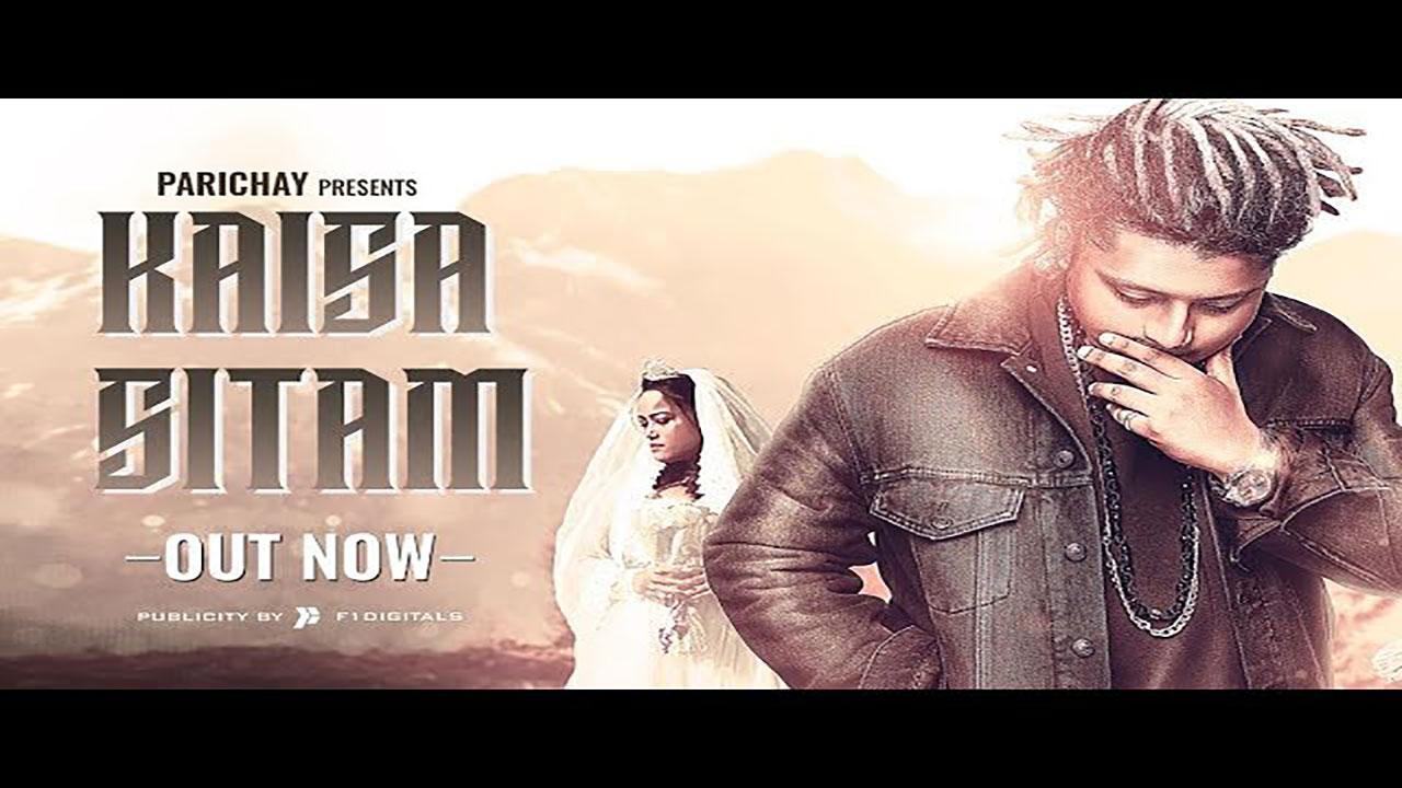 Kaisa Sitam by Pardhaan (Video)