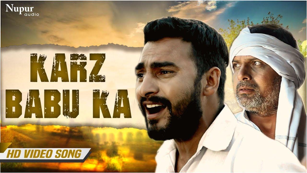 Video: Karz Babu Ka by Binder Danoda