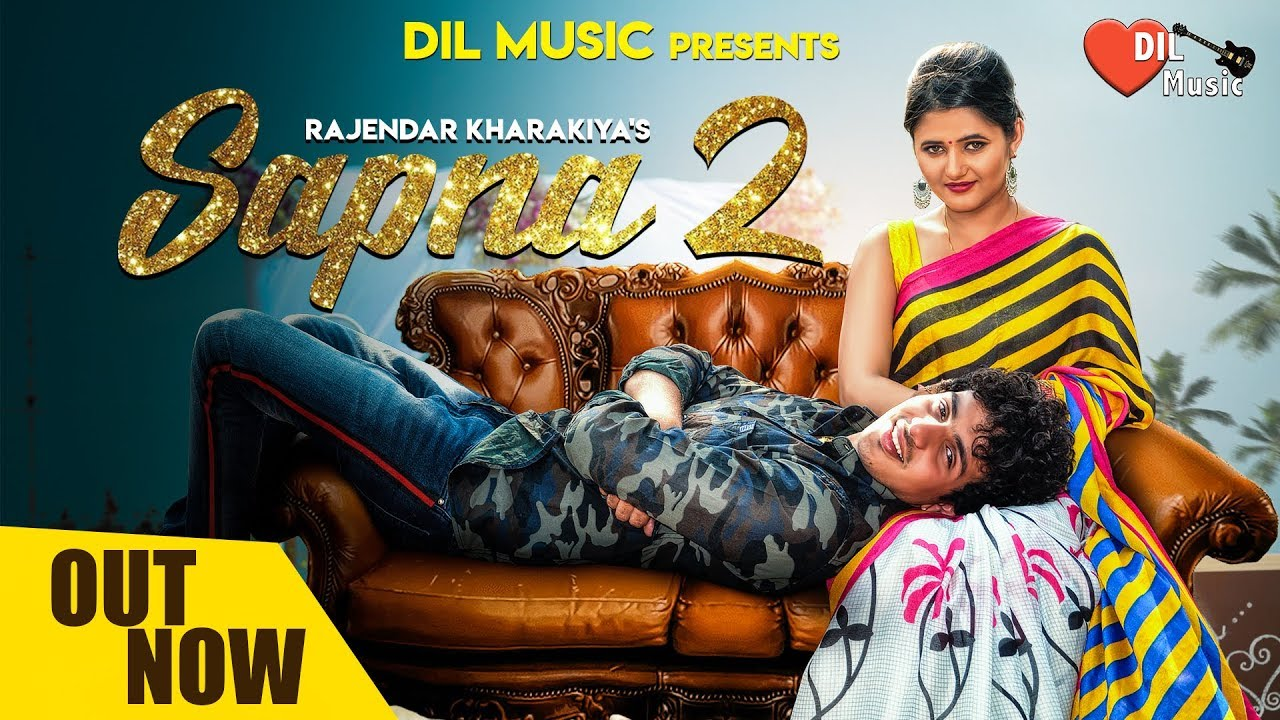 Video: Sapna 2 By Diler Singh Kharkiya ft. Anjali Raghav