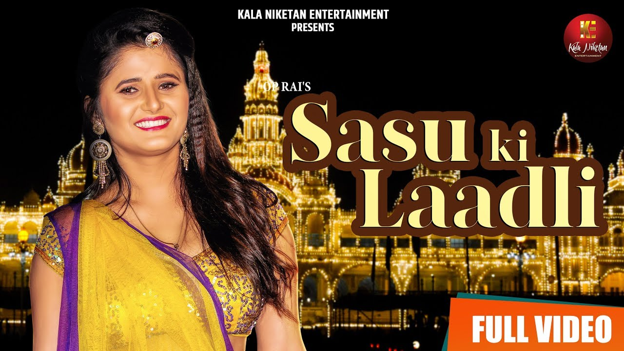 Sasu Ki Laadli by Sheenam Katholic ft Vicky Kajla (Video)