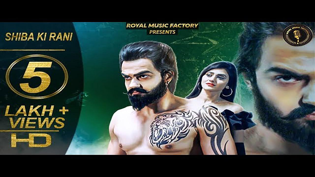 Video: Shiba Ki Rani by Veer Sahu