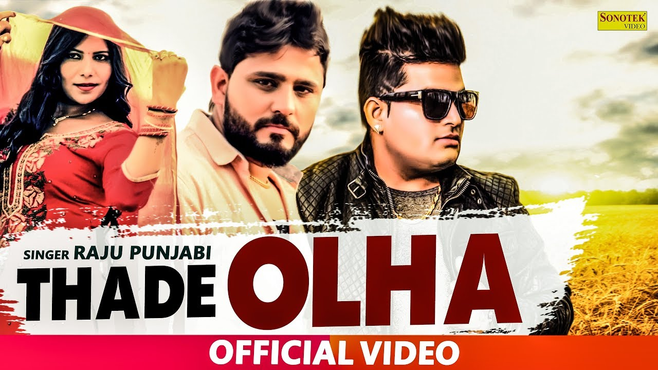 Video: Thade Olha by Raju Punjabi ft. Pooja Hooda
