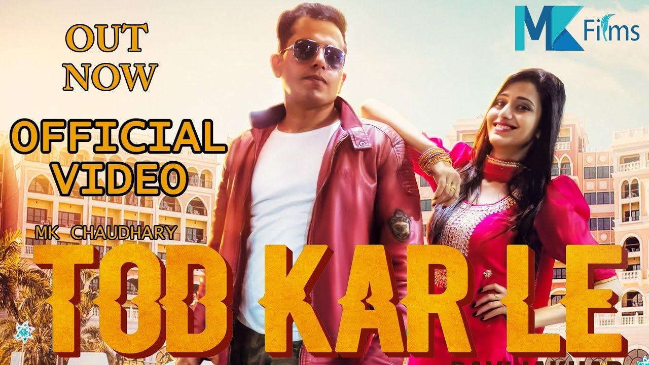 Tod Karle by Raj Mawar (Video)