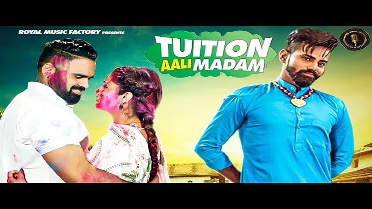 Video: Tuition Aali Madam by Raj Mawar