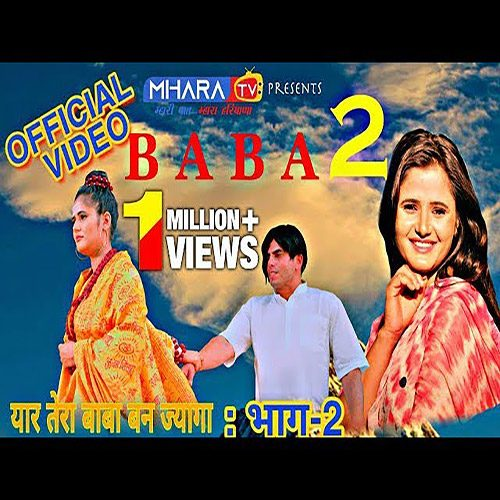 Baba 2 By Masoom Sharma ft. Anjali Raghav