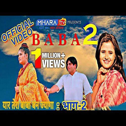 Baba 2 By Masoom Sharma ft. Anjali Raghav