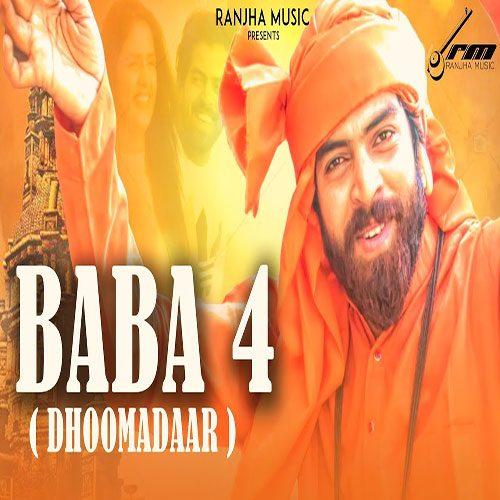 Baba 4 (Dhoomadhar) By Masoom Sharma ft. Pranjal Dahiya