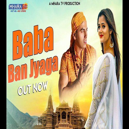 Baba Ban Jyaga by Masoom Sharma ft. Anjali Raghav