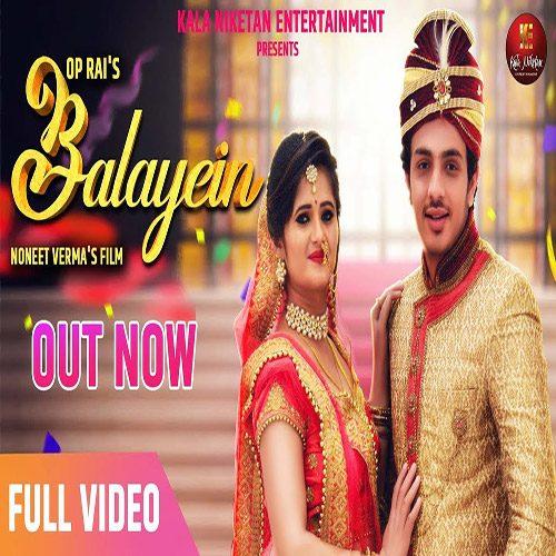 Balayein by Renuka Panwar ft. Anjali Raghav & Diler Kharkiya