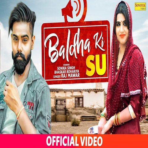 Baldha Ki Su by Raj Mawar