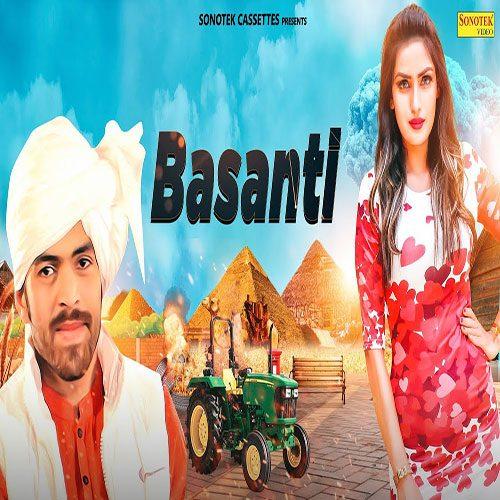 Basanti By Masoom Sharma ft. Rechal Sharma