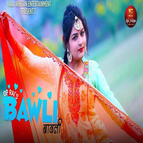 Bawli by UK Haryanvi ft. Gagan Simar