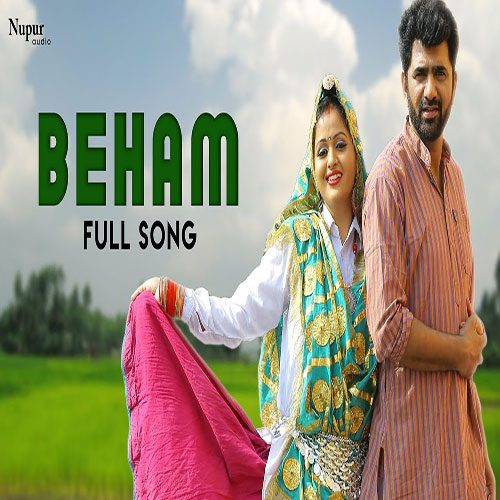 Beham By Raju Punjabi ft. Uttar Kumar