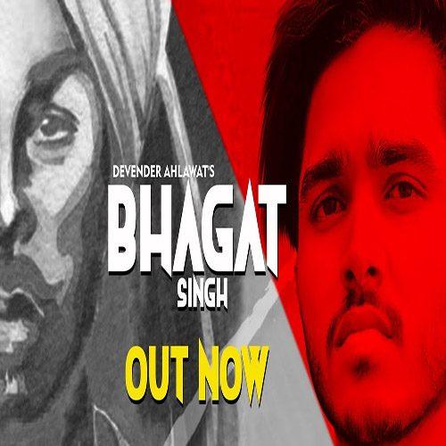 Bhagat Singh by Devender Ahlawat