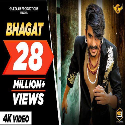 Bhagat Mp3