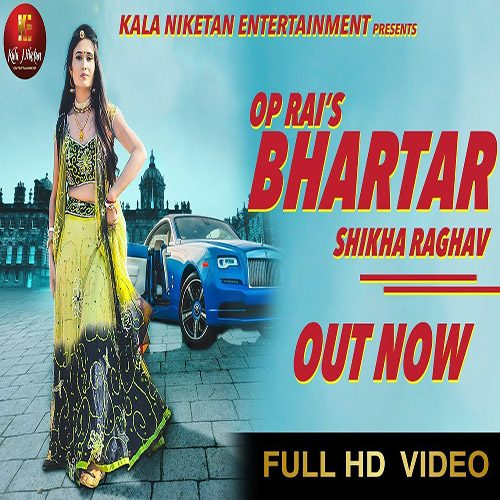 Bhartar by Sheenam Katholic ft. Shikha Raghav