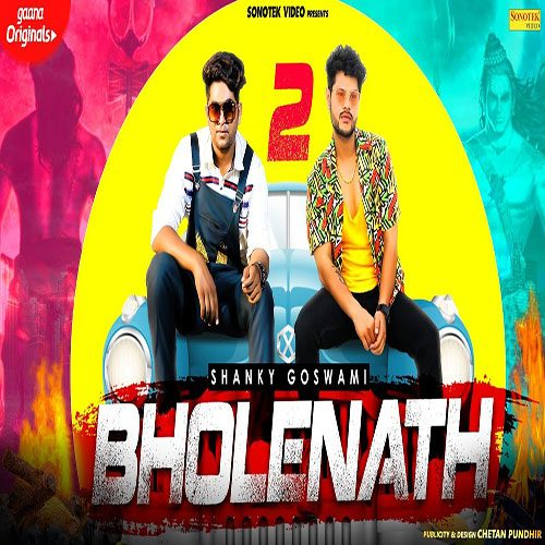 Bholenath 2 Mp3
