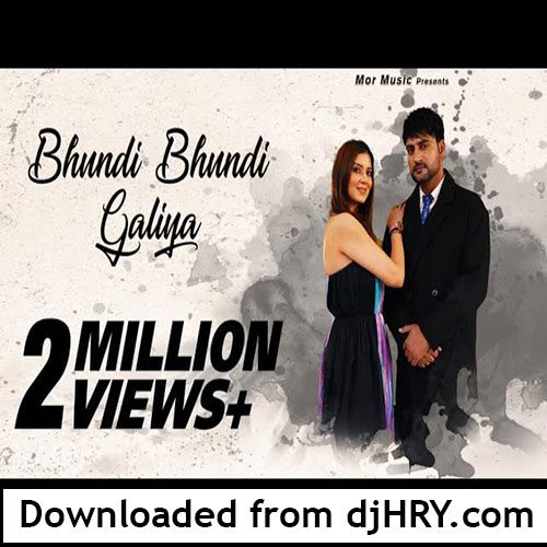 Bhundi Bhundi Galiya By Sandeep Surila ft. Ajay Hooda