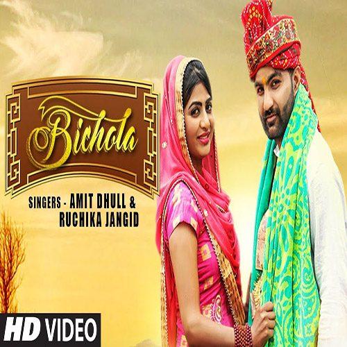 Bichola by Ruchika Jangid & Amit Dhull