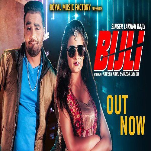 Bijli by Lakhmi Rajli I Naveen Naru