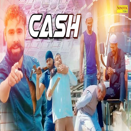 Cash By Vipin Mahindipurya