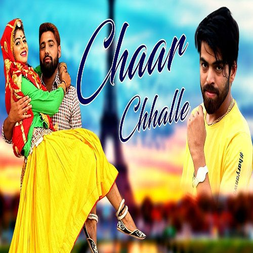 Chaar Chhalle By Masoom Sharma