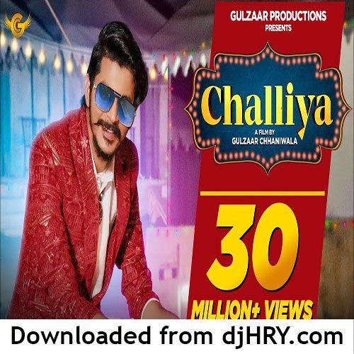 Challiya By Gulzaar Chhaniwala