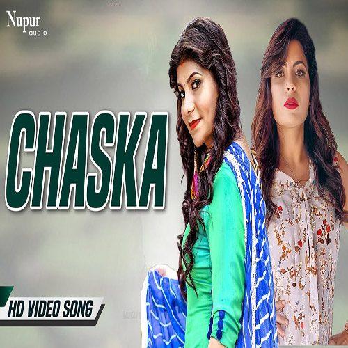 Chaska by Anu Kadyan ft. Pooja Hooda