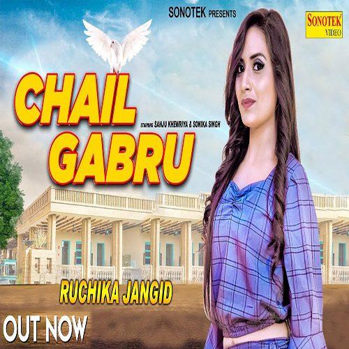 Chhail Gabru By Ruchika Jangid