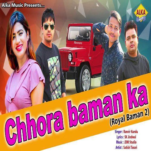 Chhora Baman Ka By Ranvir Kundu