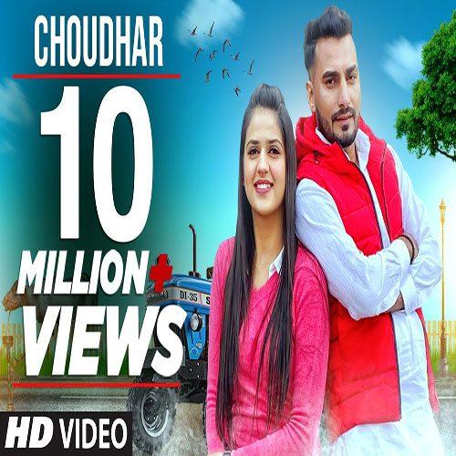 Choudhar By Raju Punjabi ft. Pranjal Dahiya