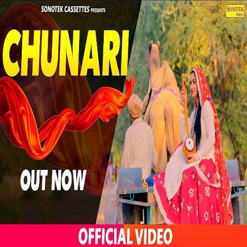 Chunri by Ajesh Panchal