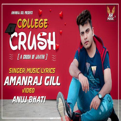 College Crush by Amanraj Gill