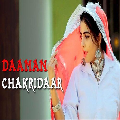 Daaman Chakridaar I Sonika Singh