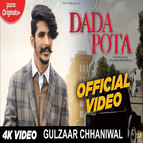 Dada Pota By Gulzaar Chhaniwala
