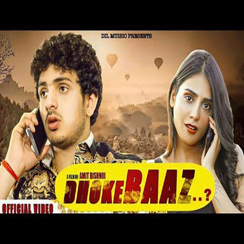 Dhokebaaz By Diler Singh Kharkiya