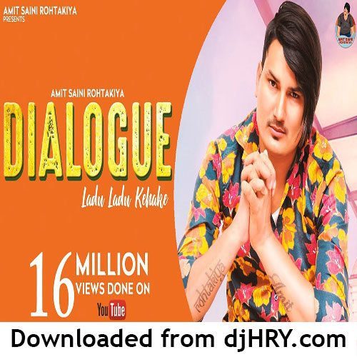 Dialogue By Amit Saini Rohtakiya